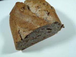 Prøv også Mesterbakeren steinovnsbakt nøttebrød.