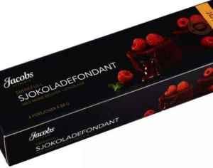 Prøv også Jacobs Utvalgte sjokoladefondant.
